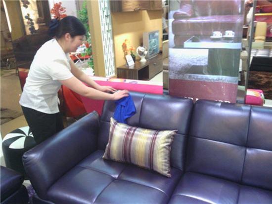 沙发清洁保养